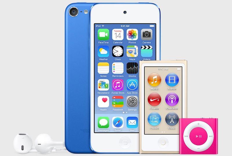 apple-ipod-150715-1