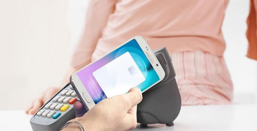 samsung-pay-160715
