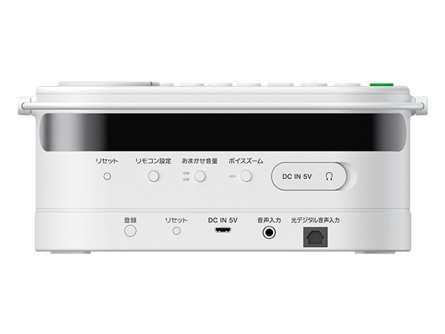 Sony-SRS-LSR100-260815-3