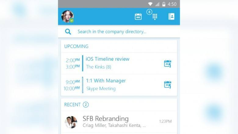 skype-for-business-android-120815