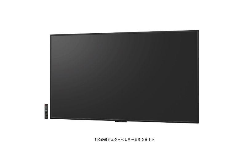 sharp-lv85001-8k-tv-160915