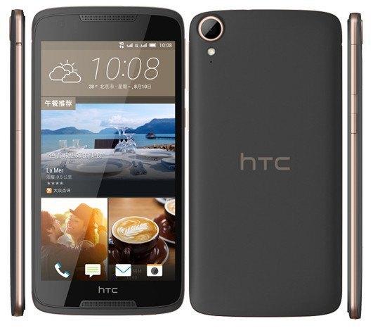 htc-desire-828-031115-2