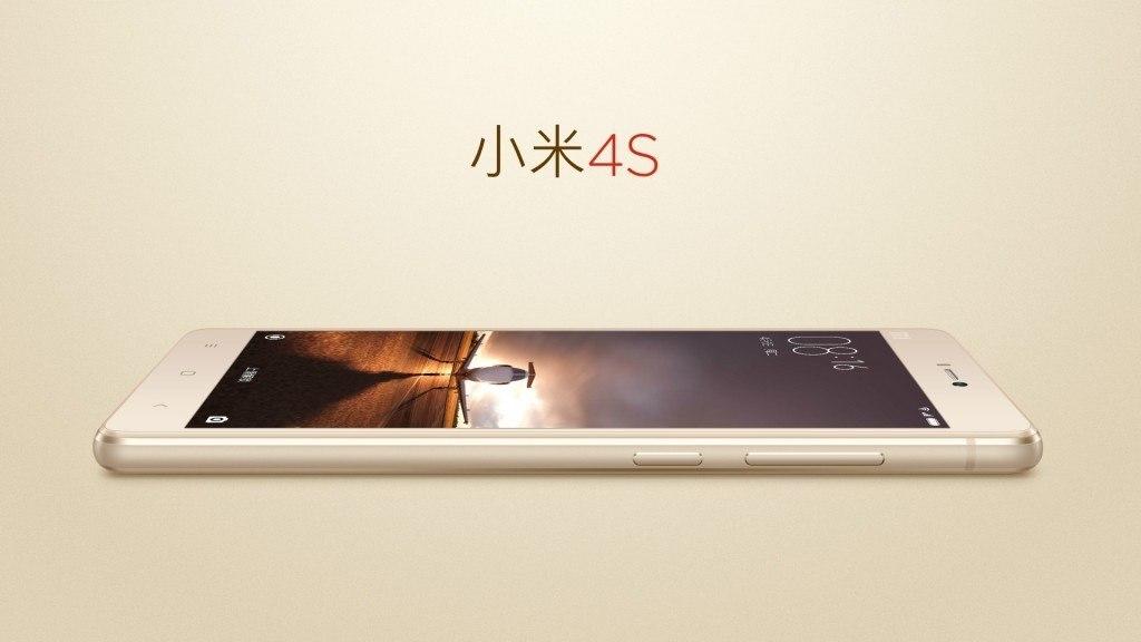 xiaomi-mi-4s-240216-4