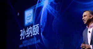 Intel Apollo Lake yongayla daha ince ve kuvvetli PC'ler vadediyor