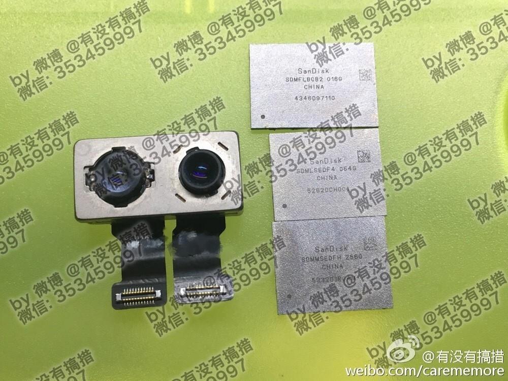 iphone-7-plus-cift-kamera-200616