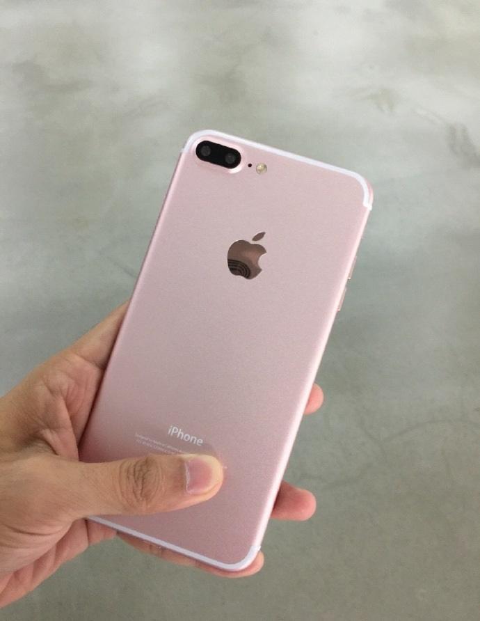 trovaprezzi iphone 7 plus