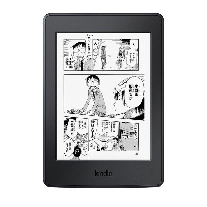 amazon kindle manga model