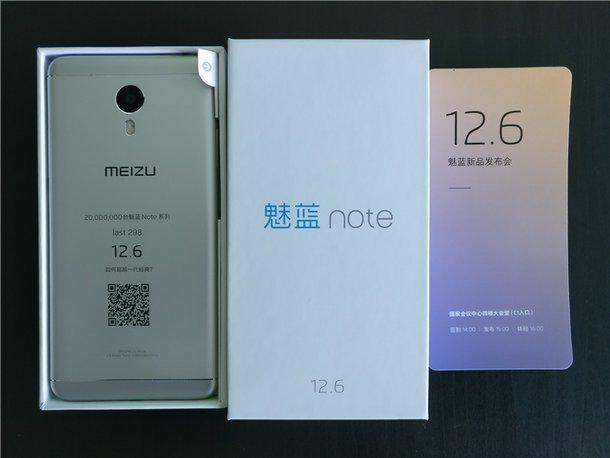 meizu-m5-note-281116-1