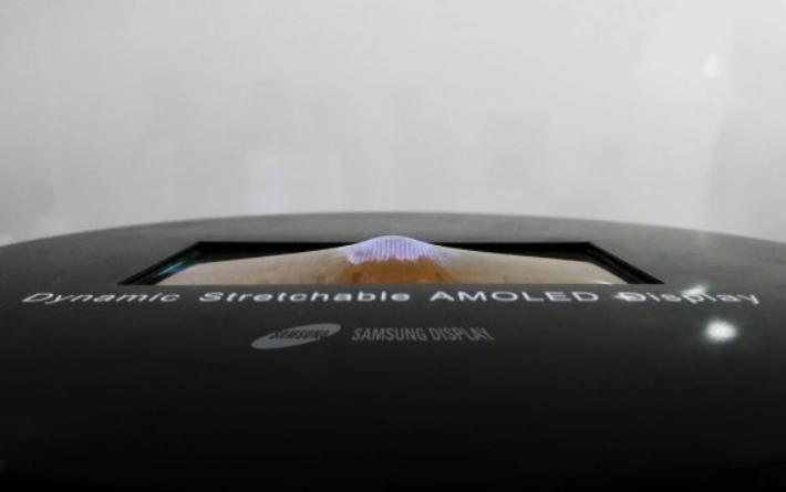 samsung-esnek-ekran-220517