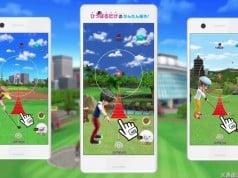 """Sony mobil oyun pazarına """"Everybody's Golf"""" ile giriyor"""