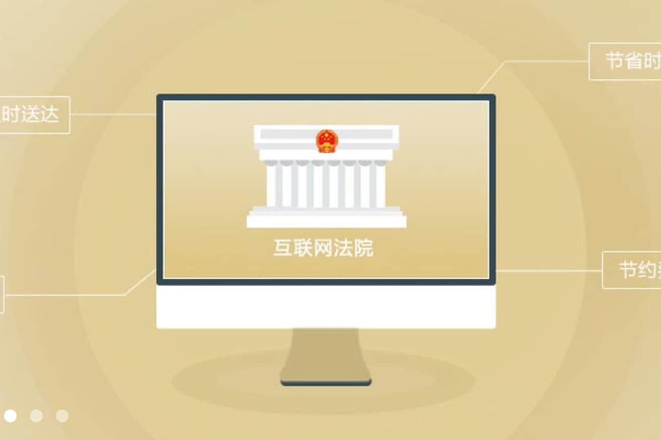 cin internet mahkemesi