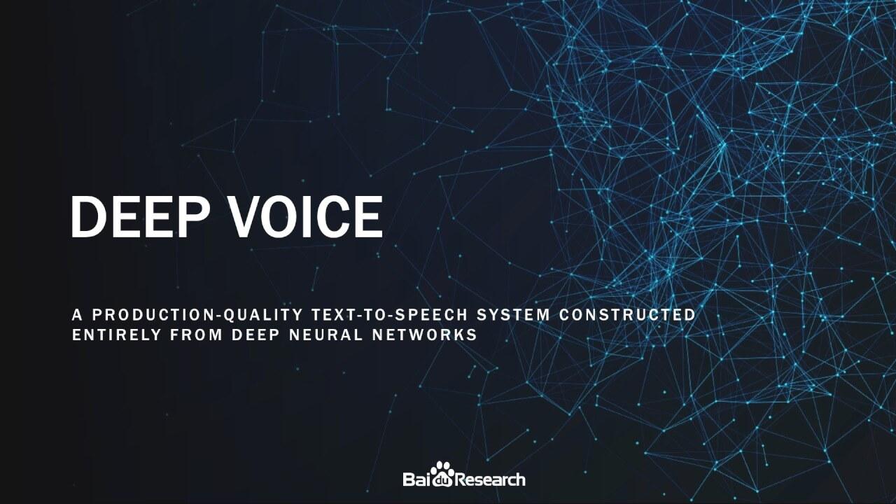 baidu deep voice 3