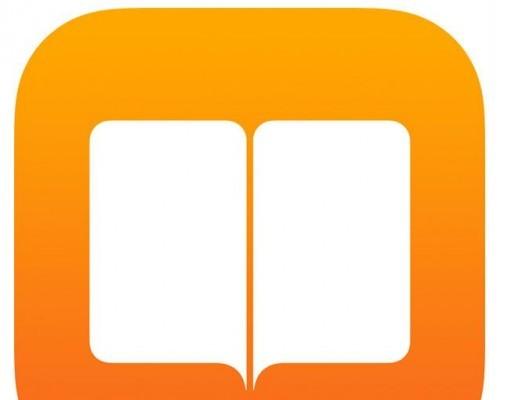 """Apple iBooks uygulamasının adını """"Books"""" olarak değiştirebilir"""