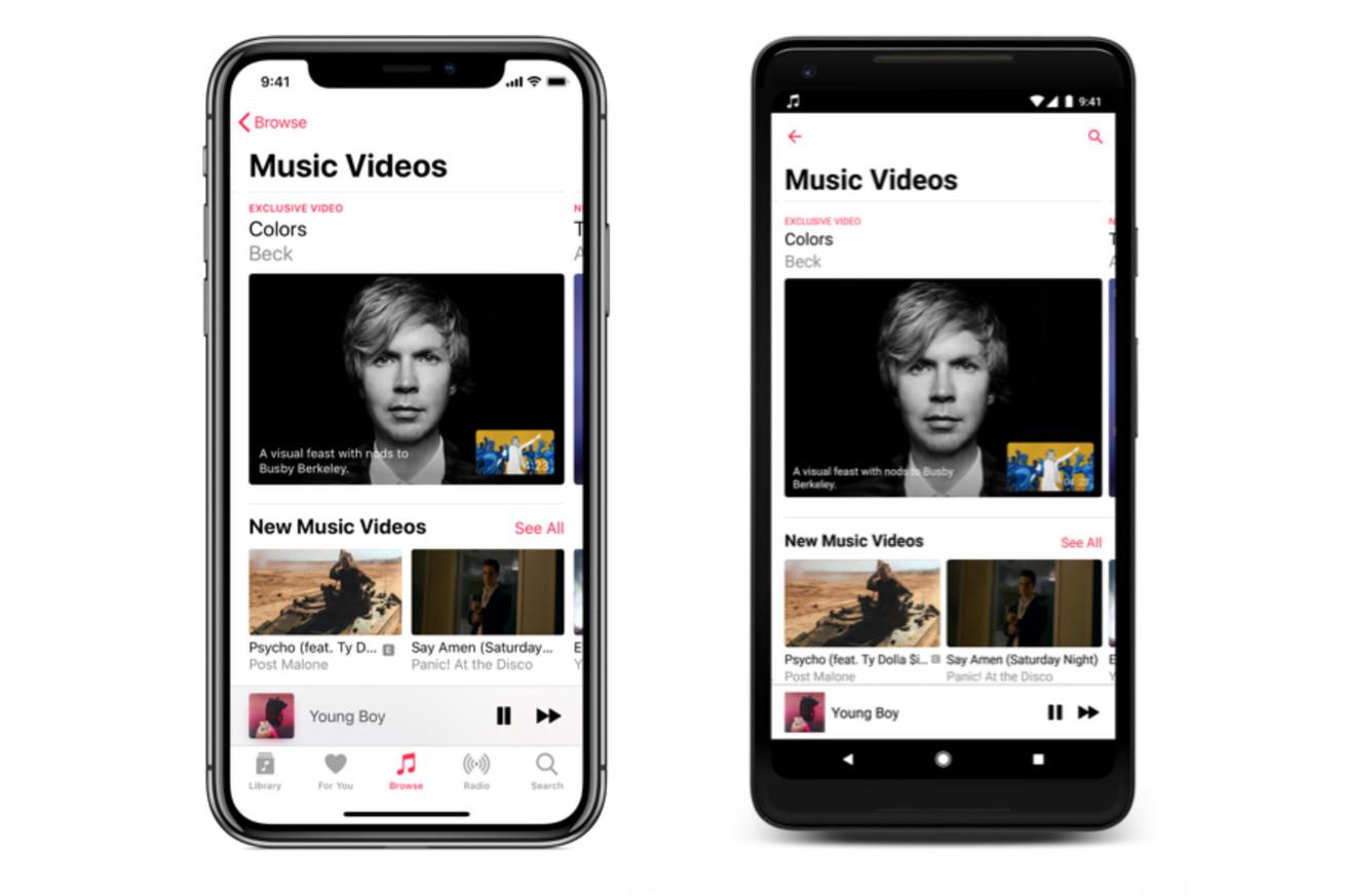 apple music video klipler