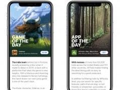 iOS 11 ile gelen App Store tasarımı geliştiricileri sevindirdi
