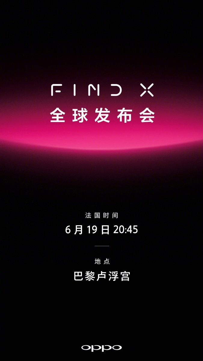 oppo find x