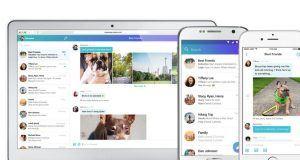 Elveda Yahoo Messenger