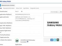 Samsung Galaxy Watch logosunu hazırladı