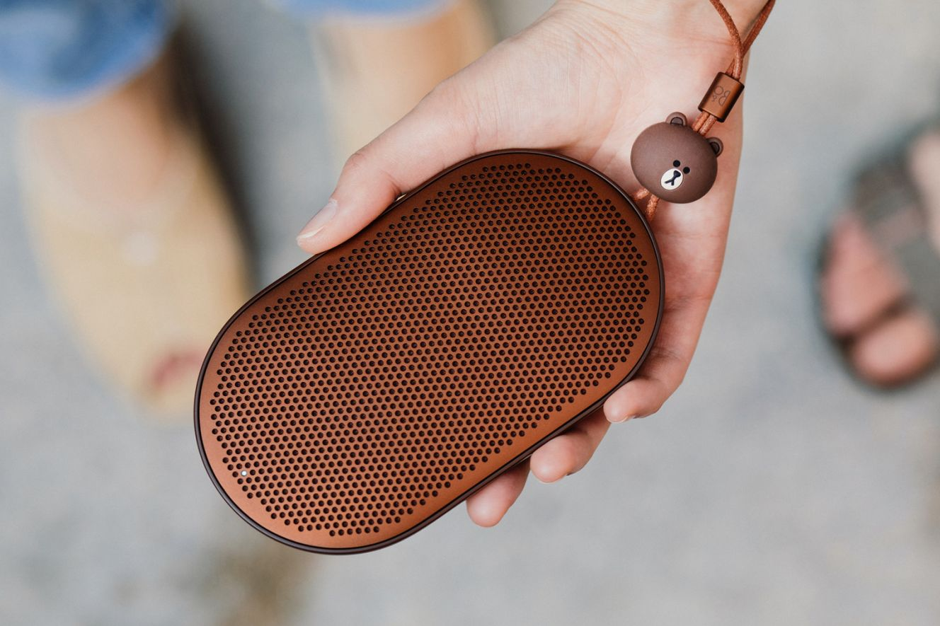 beoplay b2 brown limited edition