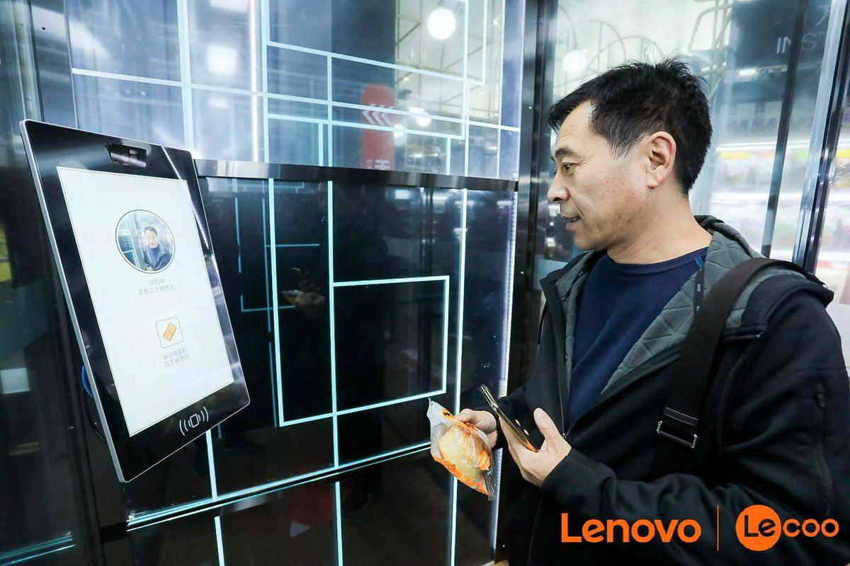 Lenovo Pekin'de kasasız dükkan açtı